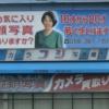 10才から20才若く仕上げます:岐阜県岐阜市