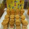 静岡限定版 磯野家ファミリーケーキ:静岡県掛川市